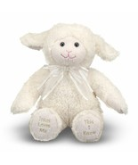 Melissa & Doug Jesus Loves Me Lamb Plush - Stuffed Animal With Sound Effects - $9.87