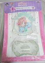 Sailor Moon Pajama Party for Girls Acrylic Stand Makoto Kino Jupiter Ani... - $28.70