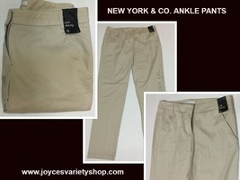 New york   co ankle beige pants 0 web collage thumb200
