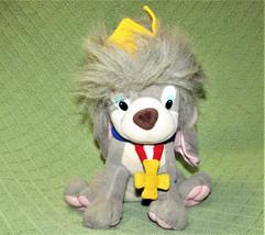 """Gallob ANASTASIA Pooka 11"""" Plush 1997 Stuffed Dog Princess Crown Animal ... - $28.04"""