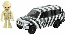 Tomica & Plastic Kids Safari Car - $60.19