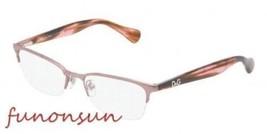 Dolce & Gabbana Damen Brille D&g 5113 1137 Pink Semi Rahmenlos Rahmen 50mm - $93.09