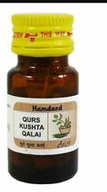 2 x Hamdard Qurs Kushta Qalai Unani Indian Herbal 100% Natural Remedy 60 Tab - $12.86