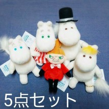 Cheapest Moomin Valley Park Limited Edition 5-piece set - $276.26