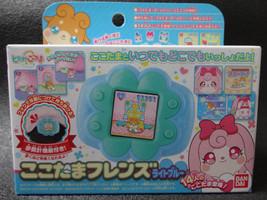 Cocotama Friends Light Blue Virtual Pet Pedometer Bandai Gift Lcd - $55.67
