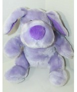 Hartz puppy dog stuffed animal squeaker Plush toy for dogs Dog Toy - $12.86