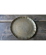 "Antique Brass Hindu Offering Plate Tray 5.75"" - $39.59"