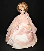 """Madame Alexander Self Portrait 21"""" Doll #2290 with Wrist Tag, Card and Box - $90.00"""