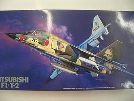 1/48 Mitsubishi F1/T2 Fujimi R8 Plastic Model - $37.00