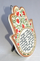 Kabbalah Home Blessing Judaica Hamsa Ceramic Hebrew Evil Eye Pomegranate Stand image 4