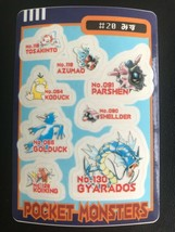Pokemon Japane Water Set Evolution #20 Bandai Sealdass 1998's Card Rare - $12.99