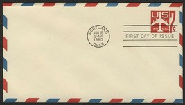 #UC34 7c Jet Airliner, FDC **ANY 4=FREE SHIPPING** - $1.00