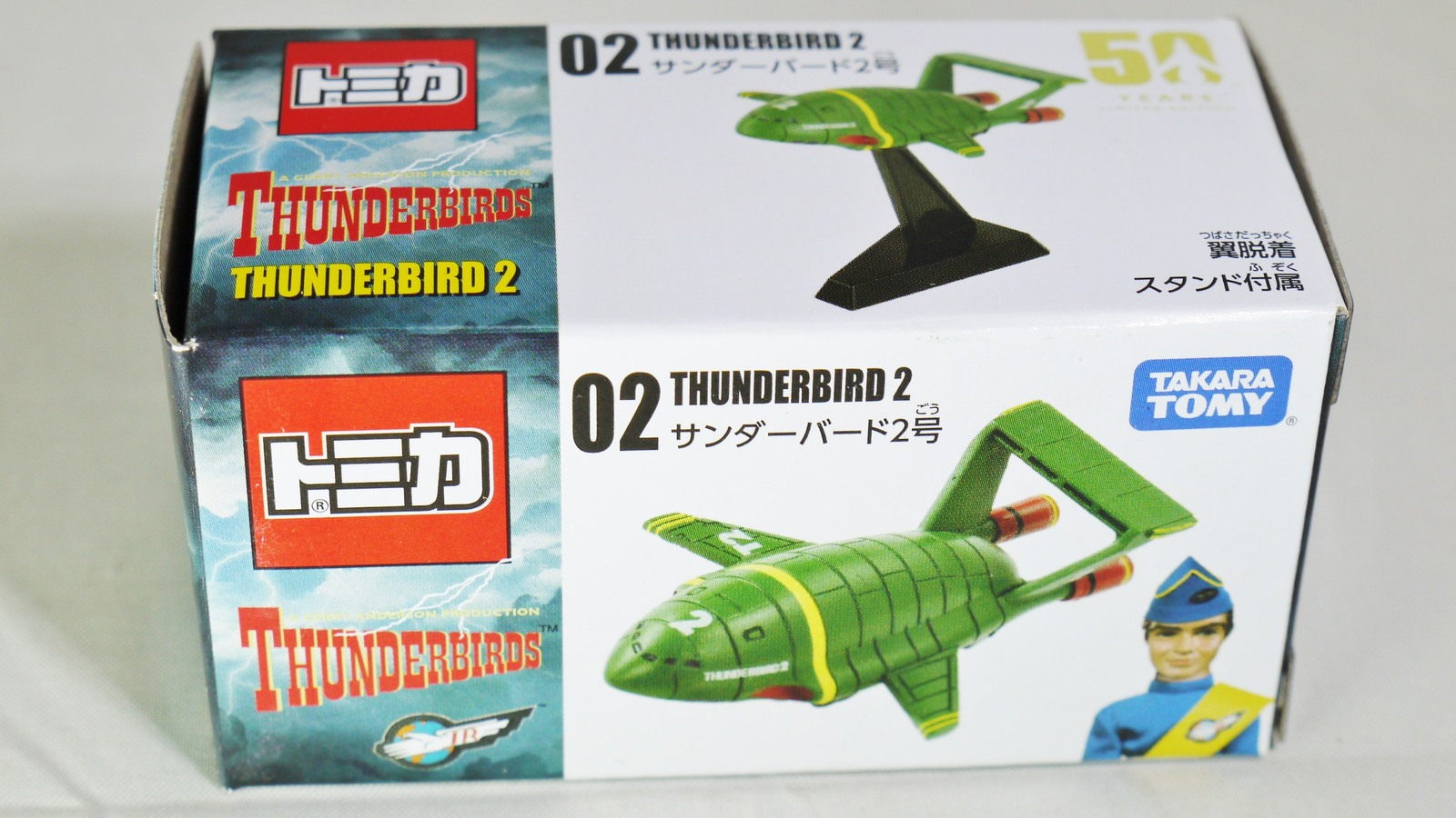 TAKARA TOMY TOMICA CLASSIC THUNDERBIRDS 50th Years Edition THUNDERBIRD 2