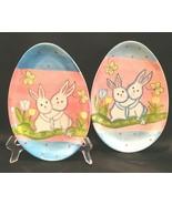 "Easter Egg Shaped Bunny Plates 9-1/4"" x 6-1/2"" Salad Plates Set of 2 Stu... - $14.99"