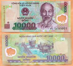 VIETNAM 100 DONG 2016 NATIONAL BANK GEM UNC PICK 125 LUCKY MONEY VALUE $66