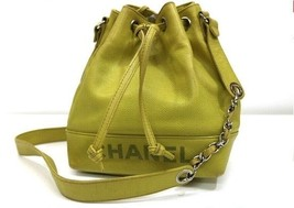 AUTHENTIC CHANEL Caviar Leather Drawstring Shoulder Bag with Pouch Yello... - $860.00