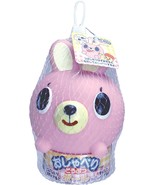Oshaberi Doubutsu Talking Animal Ball PINK (Rabbit) Japan import - $15.66