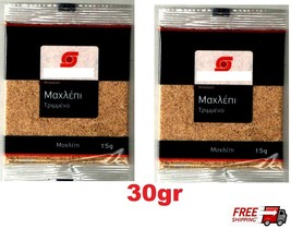 Mahlep (Mahlepi - Mahaleb) Powder For Cooking -PATISSERIE 2 x15 Gr Packets - $10.40