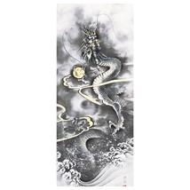 Tokyo Art Gallery ISHIHARA - Kakejiku (Japanese Hanging Scroll) : Dragon (B) ... - $1,245.42