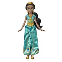 Disney Singing Jasmine Doll with Outfit & Accessories, Inspired by Disne... - $25.95