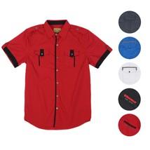 VS Men's Premium Button Up Short Sleeve Slim Fit Casual Two Tone Dress Shirt