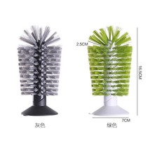 Handled Fiber Cup Brush Cleaner Bottle with Sucker To Clean Glass Kitche... - $11.99