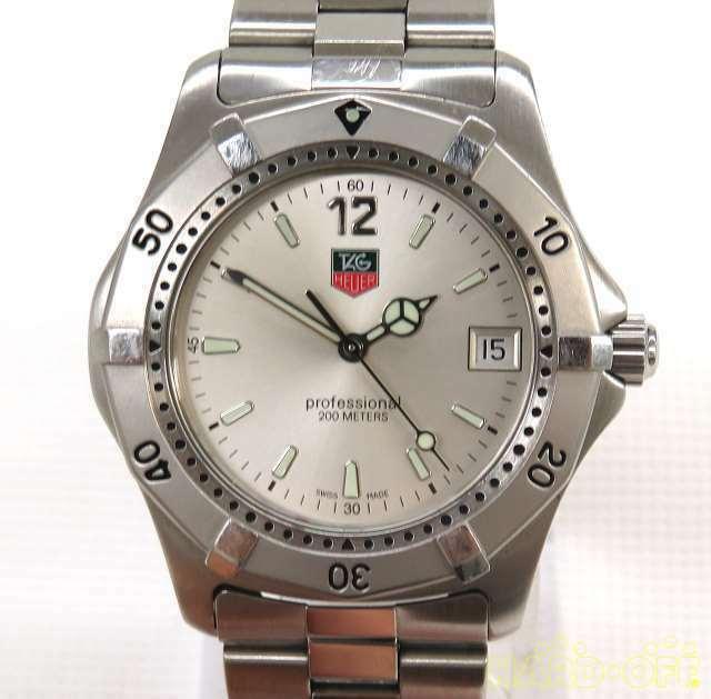 Tag Heuer Hv5792 Wk1112 0 Quartz Analog Watch