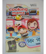 Nintendo Wii - Cooking Mama WOLD KITCHEN (Replacement Manual) - $8.00