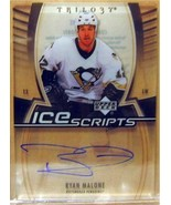 06-07 Upper Deck Trilogy Ice Scripts #ISRM Ryan Malone - $32.61