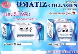 75 Sachet Omatiz Collagen Peptide Collagen Pure 100% from the skin deep ... - $71.06