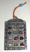 Judaica Kabbalah High Priest Hoshen Stones Plate Israel 12 Tribes Wall Hang