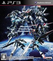 A.C.E.: Another Century's Episode R for Playstation 3 (Japanese Language... - $36.23