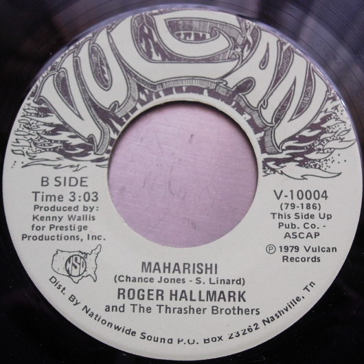 Roger Hallmark- A Message to Khomeini / Maharishi - Vulcan Records V-10004