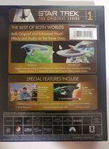 Star Trek: The Original Series: Season 1 [Blu-ray] image 2