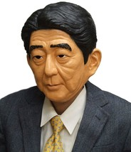 Prime minister Abe Shinzo Rubber Mask Cosplay Costume play Halloween Jap... - £38.22 GBP