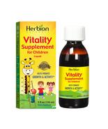 Herbion Naturals Children's Vitality Supplement 5 fl oz - $10.59