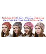 CC Beanie NYfashion101® Exclusive Women's Multi Color Cable Knit Thick S... - $10.79