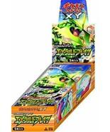 Pokemon card game XY expansion pack Emerald break BOX (Japanese Ver.) - $96.65