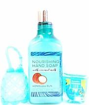 Bath and Body Works Honolulu Sun Nourishing Hand Soap, PocketBac & Lace ... - $20.22