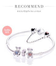 Tokyo Disney sea PANDORA Duffy Sherry May Bracelet  Bangle Mickey's chain - $850.41
