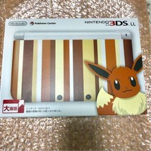 Nontendo 3DS LL  Pokemon center limited  Eevee edition Game console H06 - $635.99