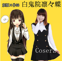 Inu x Boku SS Ririchiyo Shirakiin Cosplay Costume - $79.00