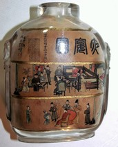 Chinese Reverse Painted Snuff Bottle ~ Crystal Interior Painting/ Callig... - $985.00
