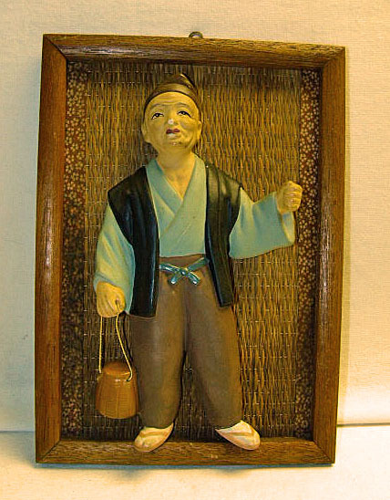 Japanese man picture
