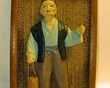 Japanese man picture thumb155 crop