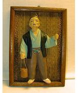 Vintage Ucagco Japanese Fisherman Holding Krill Basket Figural Ceramic F... - $29.00