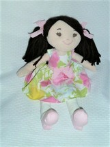 "GYMBOREE Gymbelle Doll Plush brunette brown pigtails Easter 2012 NWT 12"" - $24.74"