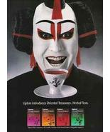 Lipton Oriental Treasures Herbal Teas Asian Ad 1988 Graphic Art TEA Adve... - $14.99