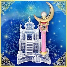 Pretty Soldier Sailor Moon Moonlight Memory Moon Stick & Castle stand - $181.32