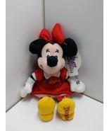 Disney Magic Minnie Mouse Where the Magic Began Disneyland Resort plush  - $19.79